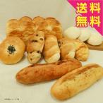 送料無料 カンテボーレおすすめセット 冷凍 パン 詰め合わせ 人気ぱん パンセット 食パン 菓子パン 食事パン おうちカフェ おうち時間 こだわり しっとり 手作り