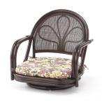 籐回転座椅子ロータイプ 父の日・母の日・敬老の日 贈り物