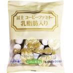 冨士 コーヒーファミリー(乳脂肪入り)4.5ml×20個【キャピタルコーヒー /CAPITAL】