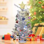 KEYNICE クリスマスツリー 45cm きらきら 卓上 20個オーナメント付き セット かわいい ミニ メセッジーカード付き 北欧風 お