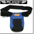 MC WORKS/MCワークス ライトパッドLIGHT PAD (スカイブルー)