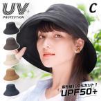 帽子 レディース UV100%カット 春 夏 ハット | CabloCamurie(カブロカムリエ) (MB)