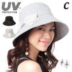 帽子 レディース UVハット 春夏 リボン BI-RIBODA(MB)