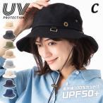 帽子 レディース サファリハット UVカット | カブロカムリエ(cablocamurie)(MB)
