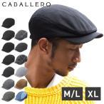 帽子 キャバレロ ハンチング 小顔効果 コットンキャンバス 全8色 メンズ 大きいサイズ 男女兼用 メール便 (MB)
