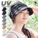 報童帽 - 帽子 レディース キャスケット UPF50+ UVハット | イロドリ irodori (MB)