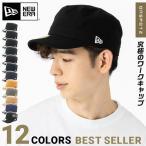 ニューエラ ワークキャップ 帽子 NEW ERA WM-01 ミリタリー ブラック メンズ レディース 大きいサイズ 【UNI】