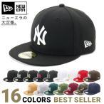 ショッピングニューエラ ニューエラ NEW ERA キャップ 帽子 ニューヨークヤンキース 全10色