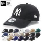 ニューエラ キャップ 帽子 NEW ERA 9TWENTY ヤンキース メンズ レディース 【UNI】