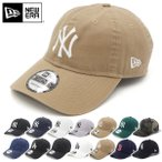 NEW ERA(ニューエラ) キャップ 9TWENTY MLB ニューヨークヤンキース | 帽子 メンズ レディース ローキャップ | 全12色 ウォッシュ加工 サイズ調整 [JS]【UNI】