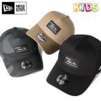 別注 ニューエラ ユース キャップ 帽子 スナップバック 9FORTY BLACK PATCH NEW ERA YOTUH キッズ 子供用