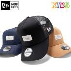別注 ニューエラ ユース メッシュキャップ 帽子 9FORTY PATCH NEW ERA YOUTH キッズ 子供用