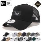 別注 ニューエラ メッシュキャップ 帽子 9FORTY BLACK PATCH NEW ERA メンズ