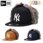 ニューエラ キッズ キャップ 帽子 耳あて付き 59FIFTY DOG EAR MLB ニューヨークヤンキース NEW ERA KIDS キッズ 子供用