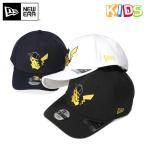 ニューエラ キッズ ポケモン コラボ キャップ 帽子 スナップバック 9FIFTY CAP PIKACHU NEW ERA YOUTH POKEMON キッズ 子供用
