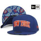 ニューエラ NEW ERA キャップ ペイズリー アンダーバイザー ニューヨーク ライト ロイヤル 帽子