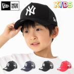 ニューエラ キッズ メッシュキャップ 帽子 9FORTY MLB NEW ERA YOUTH キッズ 子供用