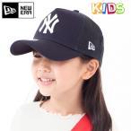 ニューエラ キッズ 子供用 メッシュキャップ 帽子 NEW ERA KIDS ヤンキース ネイビー
