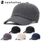 別注 ニューハッタン キャップ 帽子