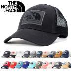 ザ・ノース・フェイス メッシュキャップ 帽子 MUDDER TRUCKER HAT The North Face メンズ