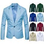 テーラードジャケット メンズ 無地 レギュラー 全8色 紳士服 ビジネス スーツ フォーマル 新作 カジュアル
