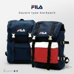 【セール SALE レビュー記載で送料無料】FILA フィラ リュック バックル バッグ バックパック デイパック  ブラック フラップアローズ ビームス