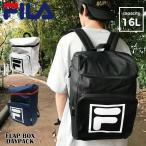 【セール SALE レビュー記載で送料無料】FILA フィラ リュック バッグ バックパック デイパック BOX ボックス ブラック リバイバル ビームス