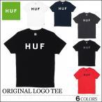 【レビュー記載でメール便送料無料】 HUF ハフ Tシャツ ORIGINAL LOGO TEE オリジナルロゴ ブラック トップス メンズ レディース