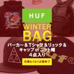 HUF �ϥ� ʡ�� 2019 �ѡ����� �ȥ졼�ʡ� T����� �˥å�˹ �ӡ��ˡ� �˥åȥ���å� BAG ����̵�� �饰��� ��� ��ǥ����� stussy supreme ������