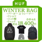 HUF �ϥ� ʡ�� 2019 �ѡ����� �ȥ졼�ʡ� T����� �˥å�˹ �ӡ��ˡ� �˥åȥ���å� ���å� BAG ����̵�� ��� ��ǥ����� stussy supreme HAPPY BAG