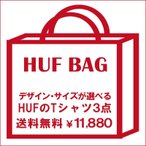 �ڥ�ӥ塼���ܤ�����̵���� ʡ�� HUF �ϥ� T����� BAG ����̵�� T����� ��� ��ǥ����� stussy supreme ������ �ϥեʥ���