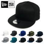 NEWERA ニューエラ キャップ 無地 メンズ New Era 帽子 スナップバック ポイント消化 ブランド 9FIFTY FLATBILL SNAPBACK CAP NE400