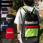 リーボック Reebok リュック 送料無料 ロゴ 通学 大学 高校 中学 ポンプフューリー pump fury バッグ バックパック メンズ レディース