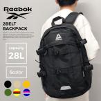 リーボック Reebok リュック 送料無料 通学 通勤 ポンプフューリー 大容量 バッグ バックパック メンズ レディース