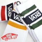 VANS ソックス バンズ 靴下 ゆうパケット送料無料 ホワイト BORDER SOCKS COLLEGE ボーダー ロゴ スケート スケーター メンズ レディース クルー ハイソックス