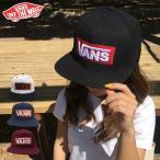 ショッピングVans VANS キャップ cap バンズ ヴァンズ 帽子 スナップバック ブラック LOGO SNAPBACK ロゴ ボックス バー メンズ レディース スケート スケーター シュプリーム