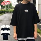 ショッピングvans 【ゆうパケット送料無料】VANS Tシャツ バンズ ヴァンズ  半袖 ビッグ ブラック ホワイト オレンジ black foil s/s t-shirt スケート ストリート