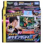 【69%OFF】ポケットモンスター テレビでポケモンゲット!XY ハイパーボール