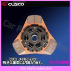 スカイライン GT-R BNR32(1993/02〜1994/12) RB26DETT 2600T/4WD クスコ(CUSCO) メタルディスク 00C 022 C231N(要詳細確認)
