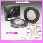 キャリィ DB52T/DB52V(99/1〜01/09) ディクセルブレーキローター フロント1セット HDタイプ 3714013(要詳細確認)