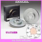 キャリィ DB52T/DB52V(99/1〜01/09) ディクセルブレーキローター フロント1セット SDタイプ 3714013(要詳細確認)