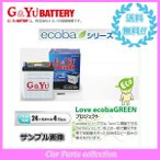 ショッピングGマーク マークII GF-GX100(98/8〜00)ガソリンエンジン 1G-FE(2000) (寒冷地仕様 55D23L) G&Yuバッテリー ecoba 80D23L
