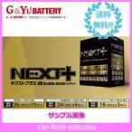 ショッピングGマーク マークII GF-GX100(98/8〜00)ガソリンエンジン 1G-FE(2000) (標準搭載 46B24L) G&Yuバッテリー NEXT+ NP75B24L