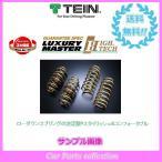 ショッピングHIGH ヴェルファイア ハイブリッド ATH20W(2011.11〜2014.12) 2400/4WD テイン(TEIN) ローダウンスプリング HIGH.TECH ハイ・テク SKC86-G1B00