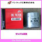 ライフダンク LA-JB4(00.12〜03.9) E07Z(660/4WD) PMC オイルフィルター PO-5508(要詳細確認)
