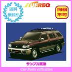 テラノ R50(H7.9〜H9.5) ルーフレール付車 タフレック キャリア+アタッチメント サイクル 正立 BR6A1/AS0(代引き不可)