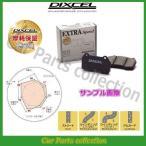 ビスタ CV20(86/8〜90/7)  ディクセル ブレーキパッド フロント1セット ESタイプ 311046(要詳細確認)