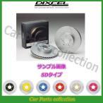 マークII GX100/LX100(96/9〜01/06)   ディクセルカラードブレーキローター リア1セット SDタイプ 3159072(要詳細確認)