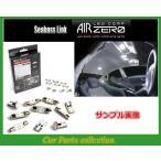 フリード スパイクハイブリッド GP3(H26.04〜) エアゼロ LEDルームランプ コンプリートセット ARLC227(要詳細確認)