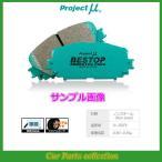 Projectμ(プロジェクトミュー) ブレーキパッド